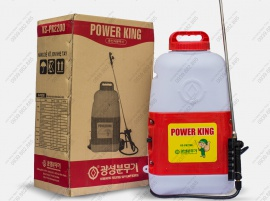 Bình xịt Power King